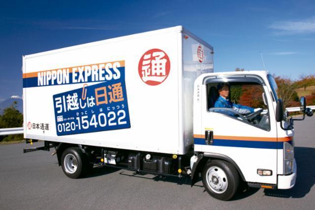 日通つくば運輸株式会社の画像・写真