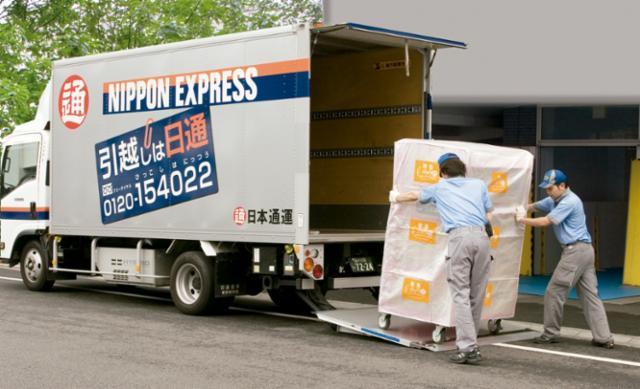 日通つくば運輸株式会社 水戸事業所の画像・写真
