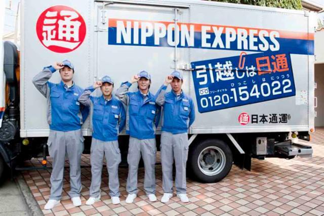 日通隅田川運輸株式会社 北千住事業所 平野の画像・写真