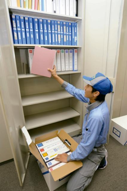 日通隅田川運輸株式会社 北千住事業所(引越)の画像・写真
