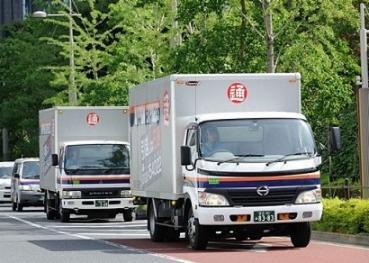 日本通運株式会社 移転引越第二営業部 北千住作業課の画像・写真