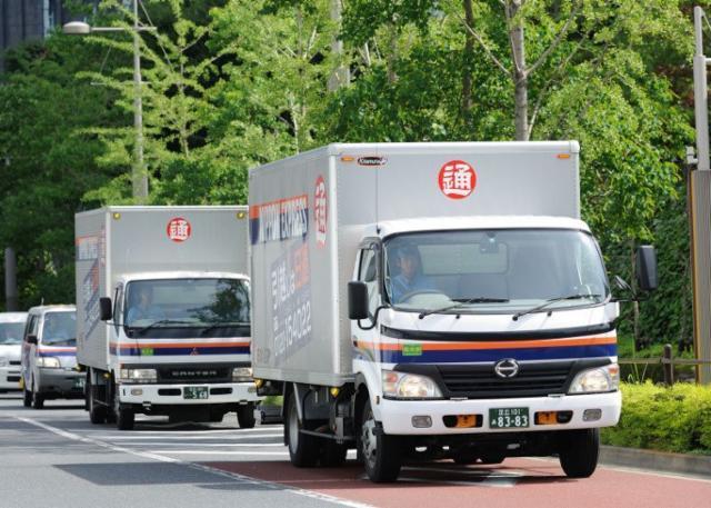 日通神田中央運輸株式会社 車両事業部の画像・写真